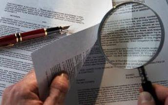 Проектирование договоров