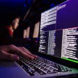 Киберзащита данных